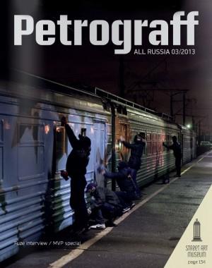 petrograff-3-cover